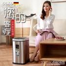 德國感應家用客廳臥室廁所換袋有蓋廚房智慧衛生間CY『新佰數位屋』