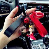 情侶鑰匙扣一對汽車男士女抖音同款熱門韓國創意可愛書包包掛件 范思蓮恩