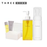 THREE 平衡潔膚洗顏升級版組
