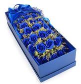 玫瑰花禮盒畢業生日閨蜜友情表白禮物-33朵藍玫瑰