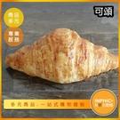 INPHIC-可頌模型 可頌麵包 牛角麵包 法式可頌 鹽可頌麵包MFQ007104B