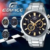 EDIFICE 雙錶盤太陽能電波錶 EQW-T640YD-1A9 EQW-T640YD-1A9DR 熱賣中!