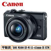 送64G套餐 3C LiFe CANON EOS M100 EF-M 15-45mm IS STM 單眼相機 平行輸入 店家保固一年
