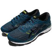 【六折特賣】Asics 慢跑鞋 Gel-Kayano 24 藍 黑 白底 運動鞋 輕量穩定 男鞋【PUMP306】 T749N4590