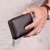 錢包男 卡包男多卡位證件防消磁防盜刷大容量卡夾女超薄小巧錢包一體卡套-快速出貨