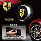 全新 現貨 Ferrari 法拉利 授權 磁吸式出風口 車用支架 FESCHBK 單手固定及取下 原廠正版商品
