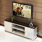 電視櫃 電視櫃茶幾組合現代簡約小戶型迷你客廳簡易鋼化玻璃臥室電視機櫃 NMS