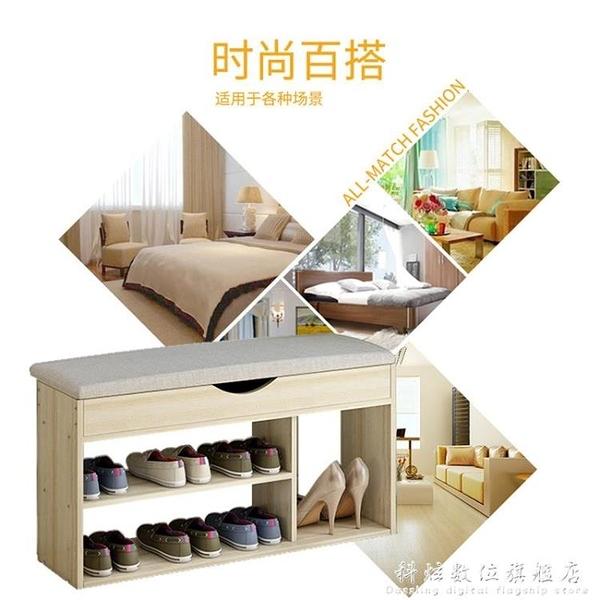 鞋架家用小型省空間門口換鞋凳多功能組裝經濟型小穿鞋凳簡約現代科炫數位
