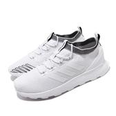 【海外限定】adidas 慢跑鞋 Questar Rise 白 黑 男鞋 緩震舒適 輕量透氣 運動鞋 【PUMP306】 BB7198