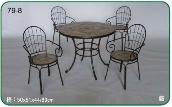 【南洋風休閒傢俱】戶外休閒桌椅系列-馬賽格子桌椅組 戶外桌椅 適 戶外 餐廳 民宿(L79-8 #94536)