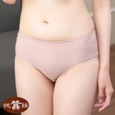 【岱妮蠶絲】蕾絲印花優氧中腰美臀蠶絲三角褲(珠粉)