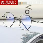 防輻射眼鏡女藍光無度數金絲平面鏡潮韓版電腦鏡圓框眼睛復古 卡布其诺