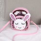 韓版兒童包包女童斜挎包時尚公主女孩寶寶可愛小兔子亮片單肩背包