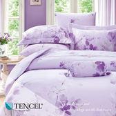 天絲床包兩用被四件式 雙人5x6.2尺 卉影(紫)【CE4140150】100%頂級天絲 萊賽爾 附正天絲吊牌 BEST寢飾