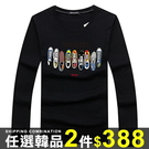 任選2件388長袖T恤韓版個性多彩鞋子印...