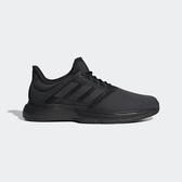 Adidas Gamecourt M [EF0573] 男鞋 網球 慢跑 運動 路跑 健身 休閒 網布 透氣 舒適 黑
