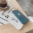 側邊史努比查理布朗 適用 iPhone12Pro 11 Max Mini Xr X Xs 7 8 plus 蘋果手機殼