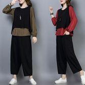 棉麻 時尚三件套組(上衣+背心+寬褲)-大尺碼 獨具衣格