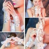 新娘婚紗手套結婚蕾絲刺繡短款白紗長款 全館免運