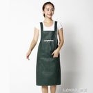 韓式皮背心式PU圍裙防水防油廚房軟皮女時尚罩衣成人logo定制圍腰 樂活生活館