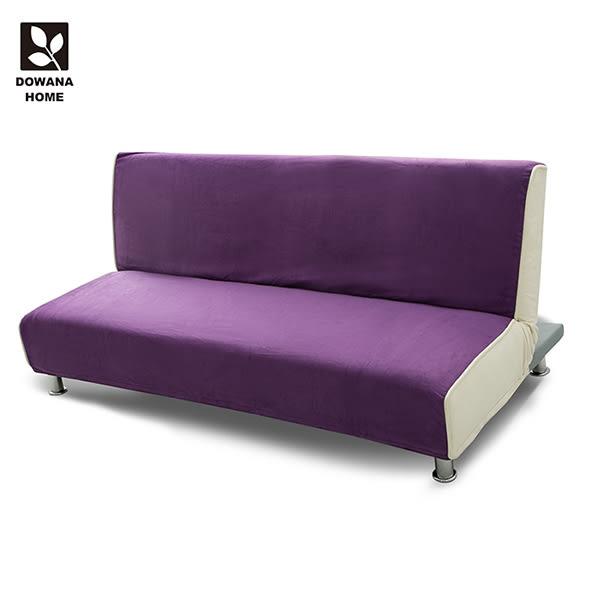 【贈布套】♥多瓦娜 愛莎雙色DIY沙發床/九色 沙發 沙發床 ADB324-M