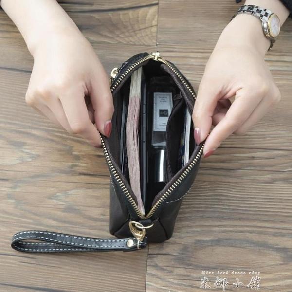 2020新款日韓長款女士女包簡約百搭手拿包簡約零錢手抓包手機包