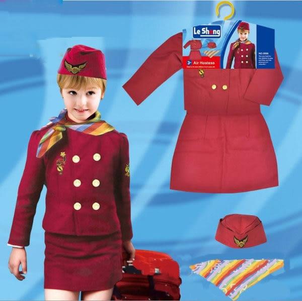 【空姐造型服】兒童職業裝扮服裝萬聖節.聖誕節.舞會表演角色扮演道具