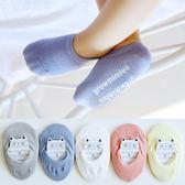 米蘭 寶寶襪子春夏男女童船襪1-3兒童隱形襪地板襪嬰兒學步防滑襪