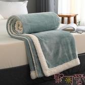 毛毯被子薄款珊瑚絨毯子午睡空調毯沙發蓋毯【聚可愛】