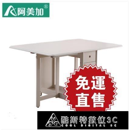 摺疊餐桌 全實木折疊餐桌椅組合小戶型北歐現代簡約家用飯桌多功能伸縮折疊 快速出貨