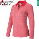 EasyMain衣力美 SE19080_29橘紅 女排汗透氣POLO衫 Cycledry機能上衣/防曬中層衣/快乾排汗衣