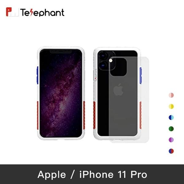 【實體店面】Telephant太樂芬 iPhone11 Pro (5.8吋) NMDER 抗汙防摔手機殼 (白框)
