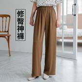 MIUSTAR 舒適涼爽!鬆緊雪紡寬褲(共3色)【NH1026】預購