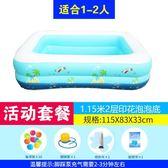 充氣泳池小孩男女兒童充氣游泳池超大號家用成人嬰兒小孩洗澡池JY【雙11返場五折】