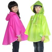 清新時尚EVA環保面料兒童雨衣嘴唇斗篷雨衣女童書包雨衣雨披『櫻花小屋』