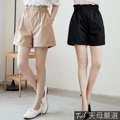 【天母嚴選】反摺雙口袋花苞鬆緊腰短褲(共二色)