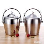 加厚不銹鋼雙層冰桶帶蓋香檳紅酒葡萄酒啤酒酒吧KTV冰塊保溫桶   LY5432『時尚玩家』