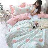 文青風精梳棉雙人床包被套組-天鵝湖