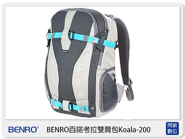 【分期0利率,免運費】BENRO 百諾 考拉 雙肩包 Koala-200 後背包 攝影包 / Koala 200 6色