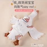 大白鵝安撫枕鵝嬰兒趴睡排氣抱枕睡覺飛機抱枕安撫神器 Korea時尚記