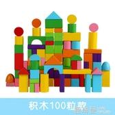益智積木 兒童益智積木玩具1-2-3-6周歲嬰幼兒寶寶男女孩早教7-10拼裝木制『鹿角巷』