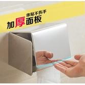創意免打孔不銹鋼衛生間紙巾盒廁所