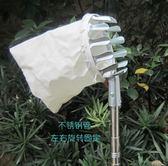 園藝工具3米7米高空伸縮摘果器采摘器采果器勾果器園林摘果楊梅igo     韓小姐