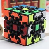 齒輪魔方三階 異形3階魔方益智玩具