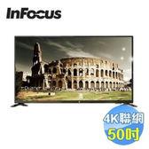 限時限量優惠 Infocus 鴻海 50吋4K智慧連網電視+視訊盒 XT-50IP600 限北北基安裝配送