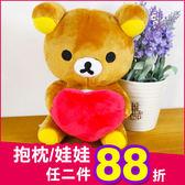 《熱銷》拉拉熊 正版 絨毛娃娃 玩偶 15cm 情人節禮物 現貨 D01128