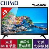 CHIMEI奇美43吋LED液晶顯示器 TL-43A600