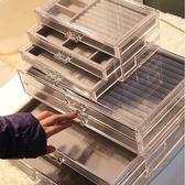 土豪超大號手飾品首飾收納盒透明塑料耳環耳釘發手表手鐲禮物盒子