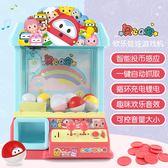 迷你夾娃娃機兒童玩具小型鬧鐘糖果機游戲機