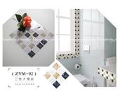 【馬賽克創維貼】光膜 客廳創意裝飾自黏貼紙 浴室廚房牆貼 窗戶鏡框門框壁貼